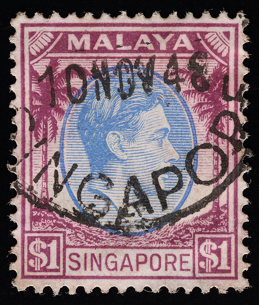 Malaya Singapore KGVI $1 1948