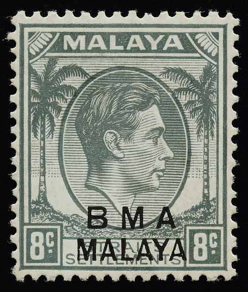 BMA Malaya unissued 8c grey