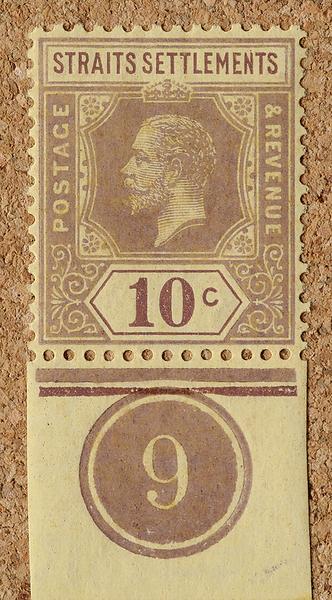Straits Settlements Imperium KGV 10c margin plate 9
