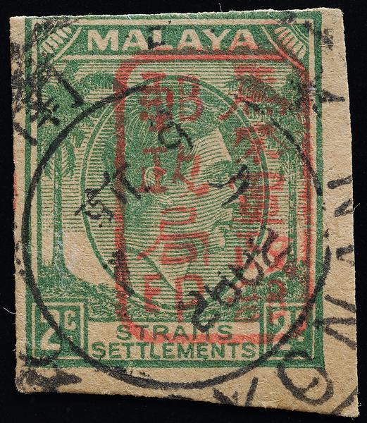 Malaya Japanese occupation 2c postal stationery gunseibu single-frame overprint postmark Syonan