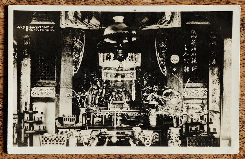Malaya postcard showing interior of Penang Snake Temple