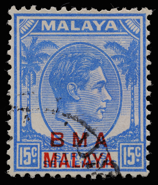 BMA Malaya 15c 9th printing: light ultramarine on chalky paper