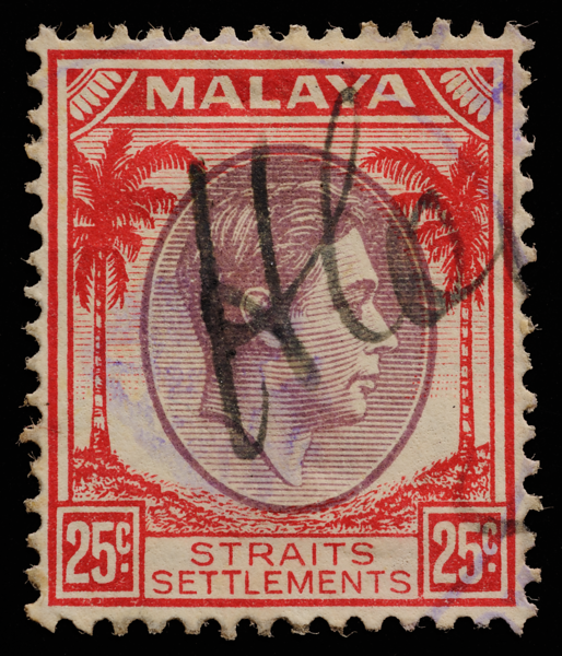 Malaya Straits Settlements KGVI 25c with pen cancel