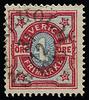 """Sweden 1892 """"beer label"""" postage stamp"""