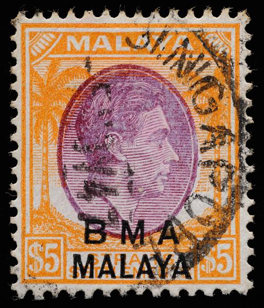 BMA MALAYA $5 new colours fugitive ink