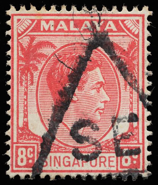 Malaya Singapore 1948 King George VI 8c with triangular cancellation