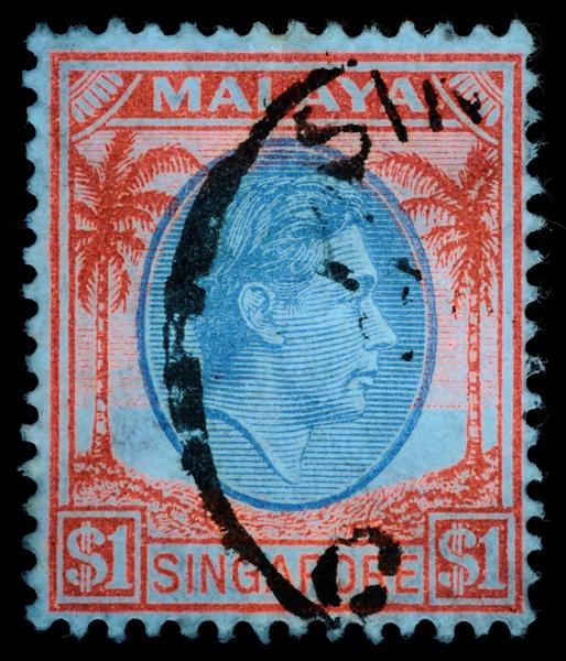 Malaya Singapore 1948 $1 King George VI UV fluorescence
