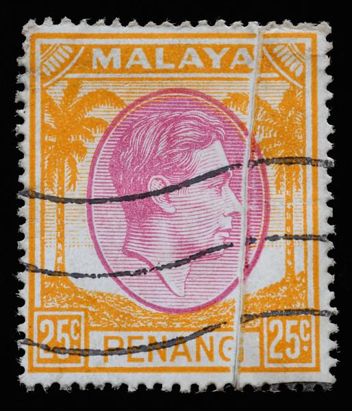 Malaya Penang 1949 KGVI 25c pre-printing paper crease