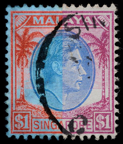 Malaya Singapore 1948 King George VI $1 UV-VIS fluorescence composite