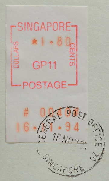 Singapore GP11 postage label with GPO datestamp, when the General Post Office was still at the Fullerton Building.