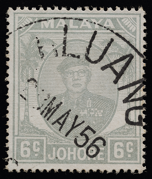 Johore Sultan Ibrahim small heads issue 6c pale grey