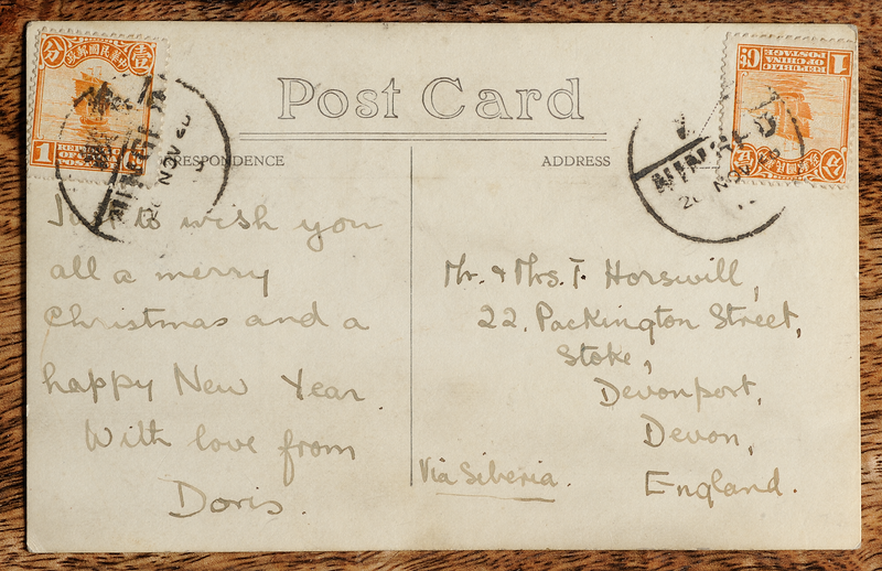 Postcard sent from Ningpo, Republic of China to Devon, England in 1928, with junk series stamps