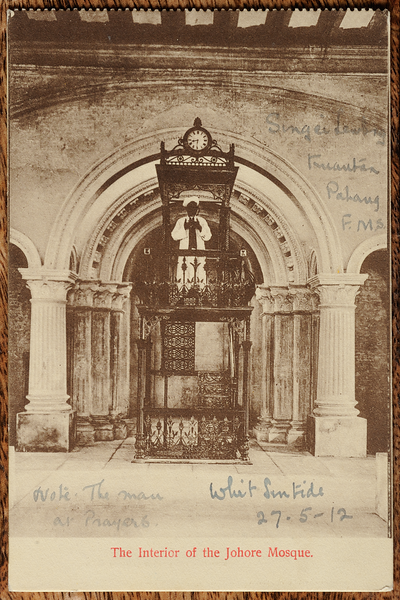 Postcard showing minbar in Sultan Abu Bakar State Mosque, Johore. Published by G. R. Lambert.