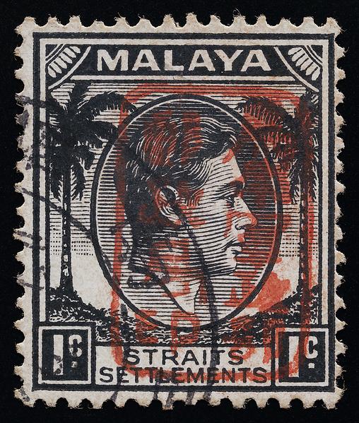 Malaya Japanese occupation 1c Gunseibu single-frame overprint brown ink forgery