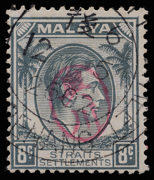 FORGERY Malaya Japanese occupation Okugawa Seal on Straits Settlements 8c grey
