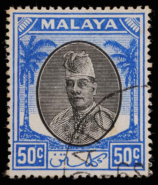 Malaya Kelantan 50c