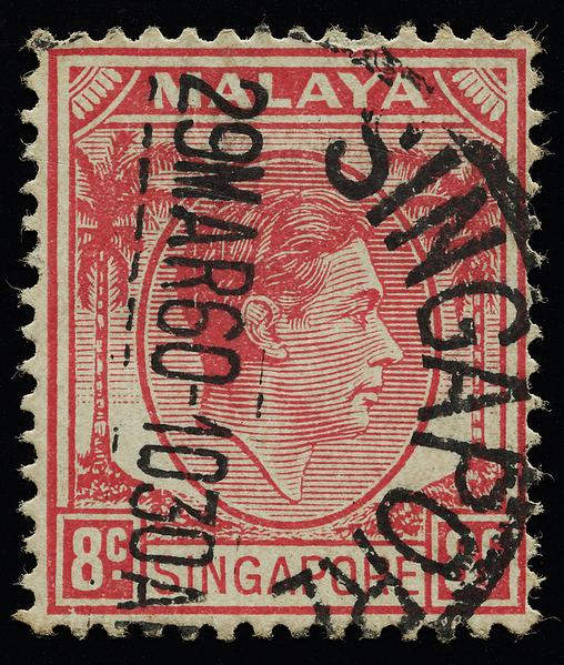 Singapore 1948 8c KGVI