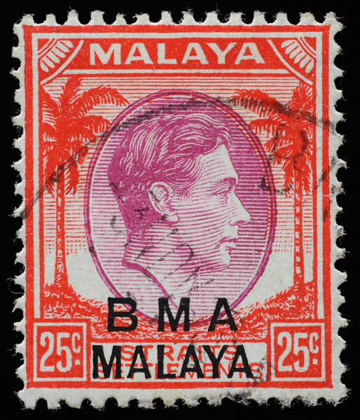 Malaya British Military Administration (BMA) 25c on chalky paper