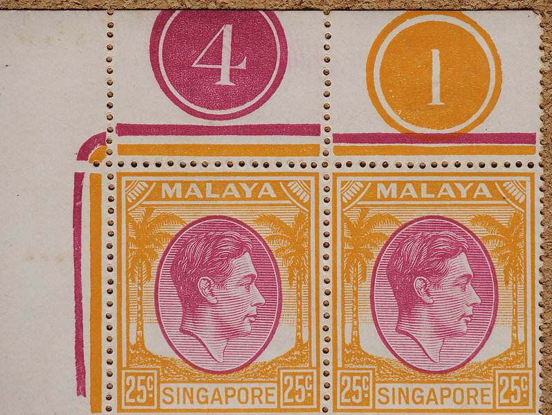 Singapore 1949 25c KGVI head plate 4