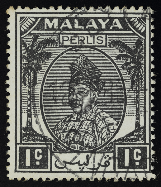 Malaya small heads issue Perlis Raja Syed Putra 1c postmarked in Singapore