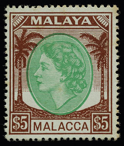 Malaya Malacca QEII $5 1954 stamp