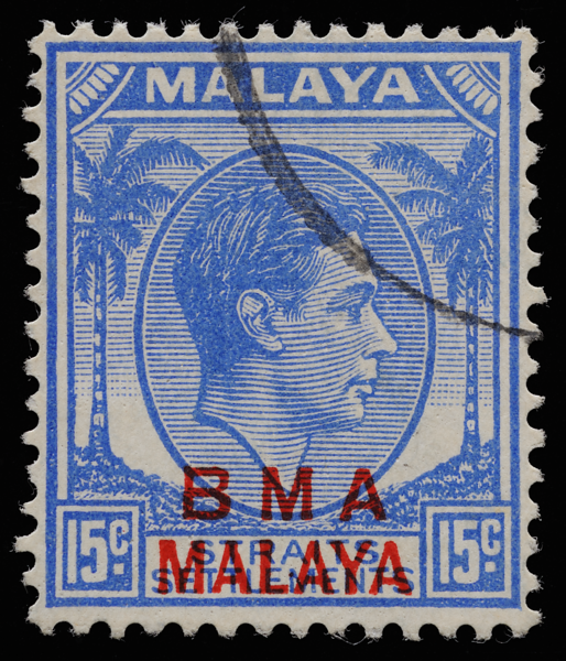 BMA Malaya 15c 8th printing (13 May 1948): deep ultramarine on chalky paper