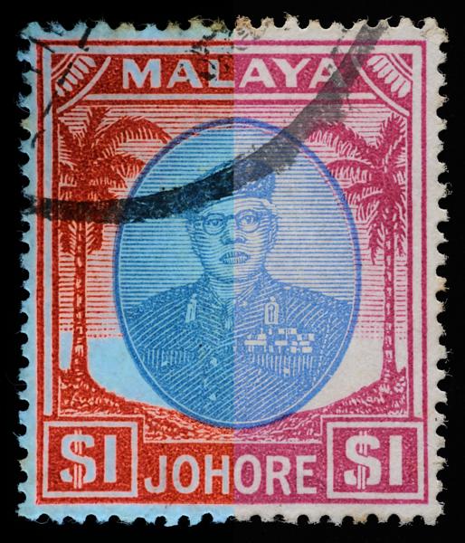 Malaya 1949 Johore Sultan Ibrahim $1 UV-VIS fluorescence composite