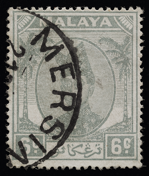 Trengganu Sultan Ismail small heads issue 6c postmarked Mersing
