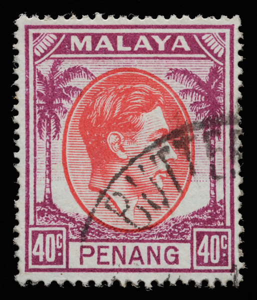 Malaya Penang KGVI small heads issue 40c postmarked in Butterworth