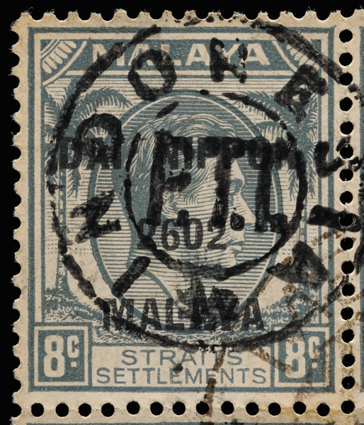 PTT Indonesia overprint on single-frame overprinted Straits Settlements 8c grey