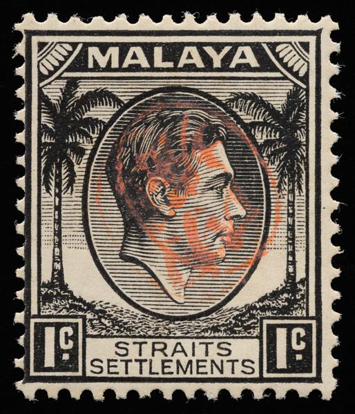 Malaya Japanese occupation Uchibori Seal on Straits Settlements 1c black
