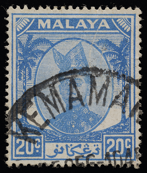Trengganu Sultan Ismail small heads issue 20c blue
