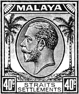 Malaya Straits Settlements KGV 40c white background