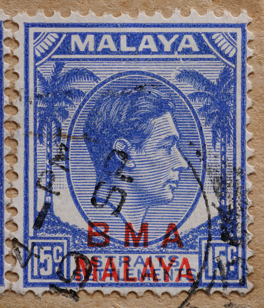 BMA Malaya 15c SG 12ba steel blue (more faded example)