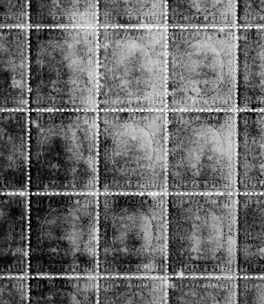Perak Sultan Iskandar sheet reverse