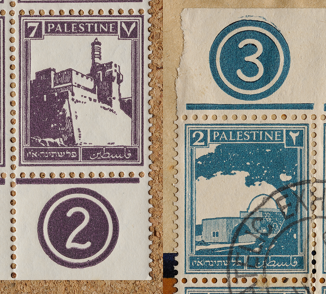 Palestine pre-war stamp margin plate number