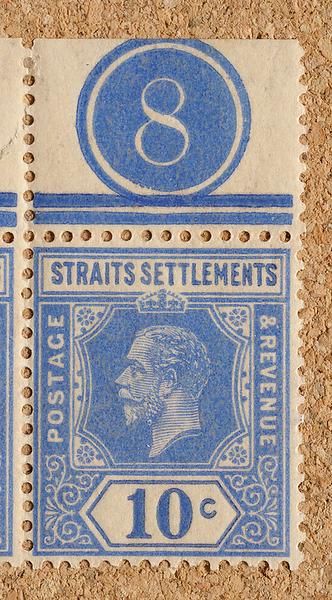 Straits Settlements Imperium KGV 10c margin plate 8