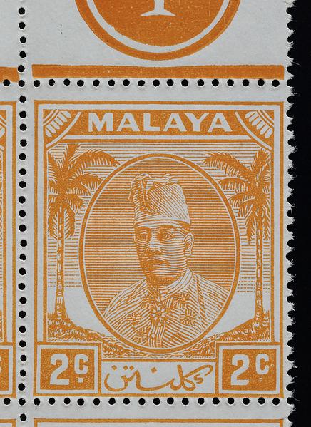 Malaya Kelantan small heads issue 2c tiny stop variety