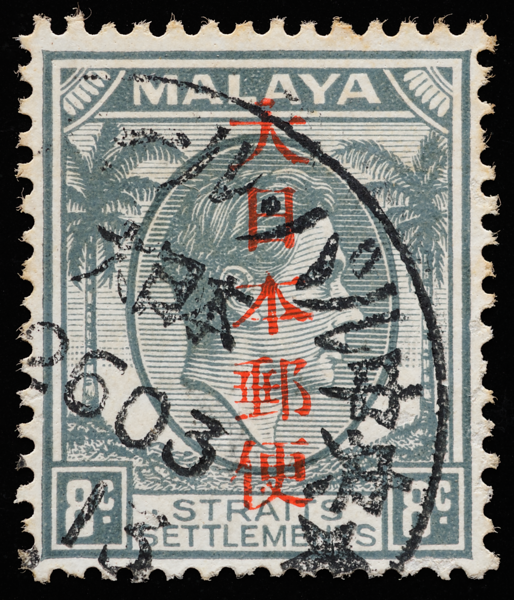 Straits Settlements 8c grey Japanese occupation Kanji overprint 1943 with Katakana datestamp