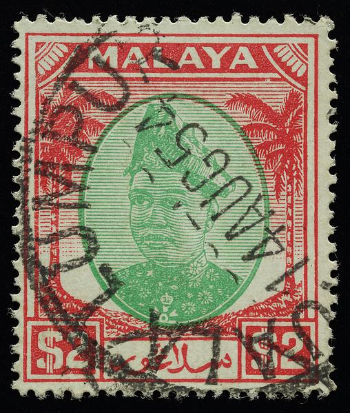 Malaya Selangor small heads issue $2 postmarked Kuala Lumpur