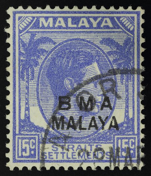 BMA Malaya 15c black overprint shift postmarked in Alor Star