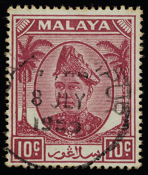 Malaya Selangor small heads issue 10c
