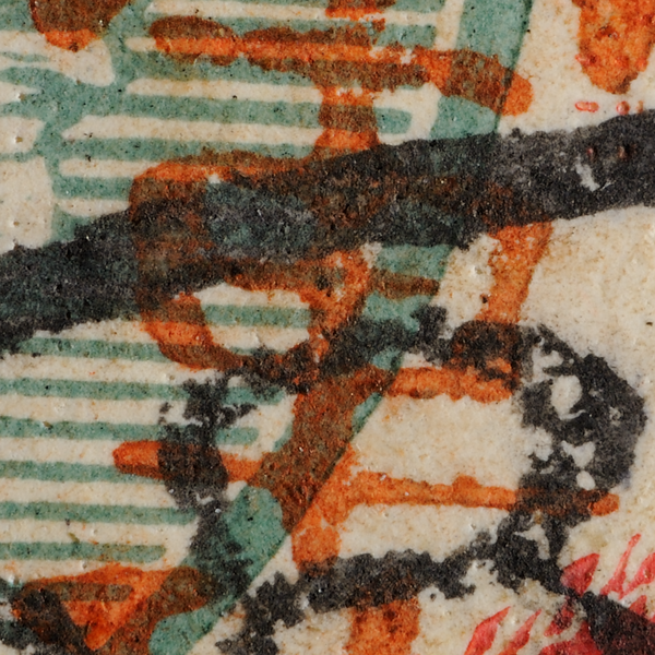 FORGERY of Gunseibu single-frame overprint and postmark close-up