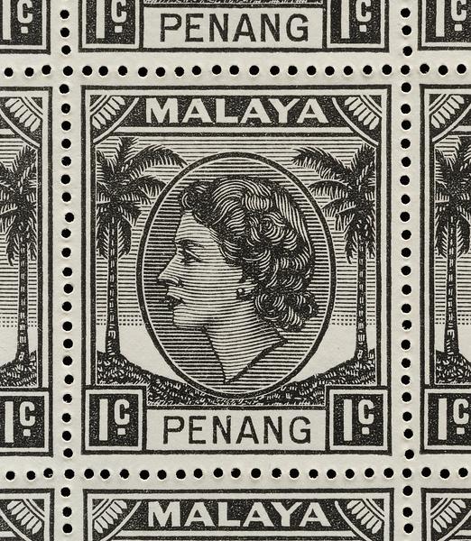 Malaya Penang 1954 QEII cigarette flaw 1c plate 1