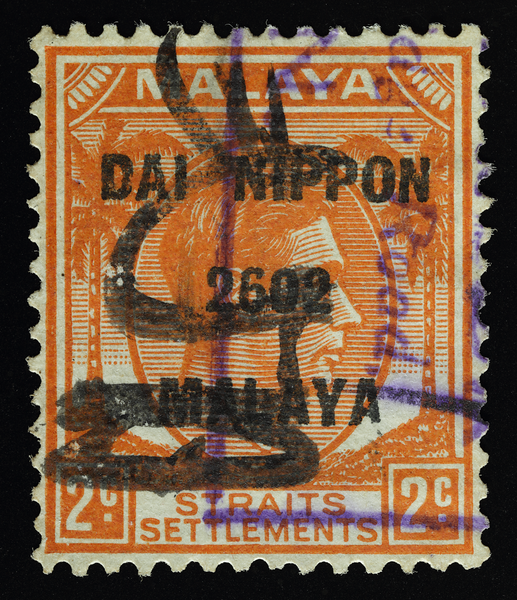 Malaya Japanese occupation Dai Nippon 2602 Malaya overprint on Straits 2c orange striated paper