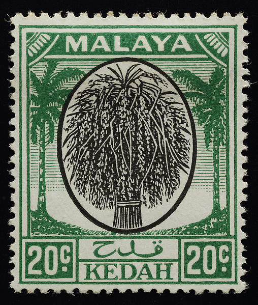 Malaya small heads issue Kedah 20 cents black & green mint