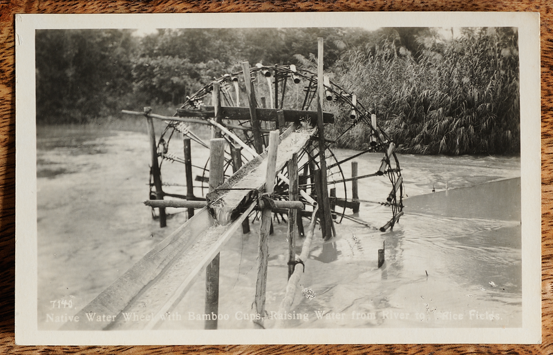 Malaya postcard: native water wheel