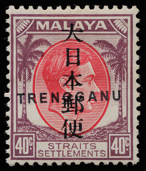 FORGERY of TRENGGANU overprint on Straits Settlements 40c with Kanji overprint