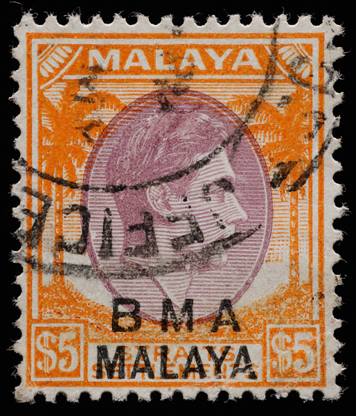 BMA Malaya $5 with rare hand-painted retouch to top of hair