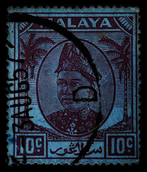Malaya Selangor Sultan Hisamuddin 1949 10c non-fluorescent shade variety under longwave UV illumination